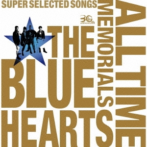 THE BLUE HEARTS 30th ANNIVERSARY ALL TIME MEMORIALS ~SUPER SELECTED SONGS~<通常盤> CD