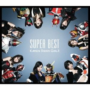 SUPER BEST CD