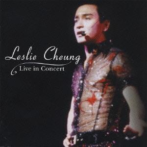 ライブ・イン・コンサート CD