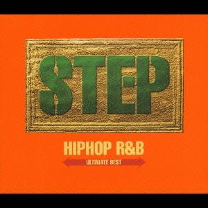 STEP HIPHOP R&B ULTIMATE BEST