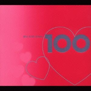 ベスト・ラヴ・ソングス・100