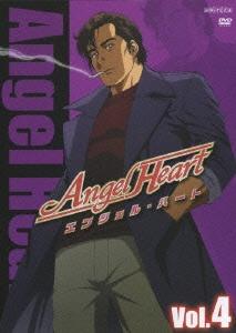 北条司/Angel Heart Vol.4[ANSB-2564]