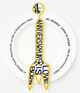 大塚 愛/【LOVE IS BORN】〜4th Anniversary 2007〜at Hibiya-Yagai Ongaku-Do on 9th of September 2007[AVXD-91601]
