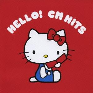 ハロー! CMヒッツ