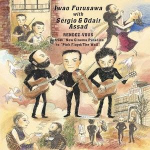 """古澤巌/BEST CLASSICS 100 (46)::出会い~from """"New Cinema Paradise"""" to """"Pink Floyd/The Wall"""" [SICC-1048]"""
