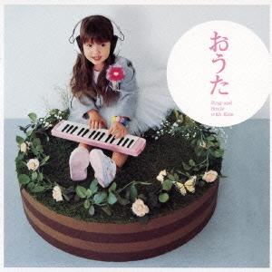 おうた -Sing and Smile with Kids-