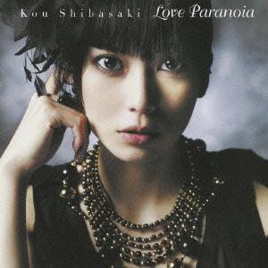 柴咲コウ/Love Paranoia<通常盤>[UPCH-20174]