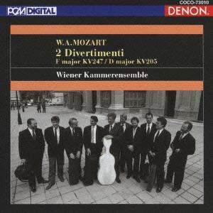 ウィーン室内合奏団/CREST 1000(460) モーツァルト: ディヴェルティメント第10番 K.247, 第7番 K.205, 他 / ウィーン室内合奏団[COCO-73010]