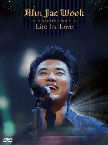 Ahn Jae Wook/Ahn Jae Wook JAPAN TOUR 2009