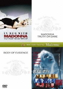 イン・ベッド・ウィズ・マドンナ + BODY / ボディ<初回生産限定版>