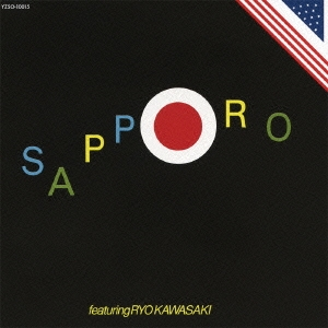 川崎燎/サッポロ + ハートフォード・ライブ1982[YZSO-10015]