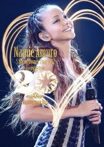 namie amuro 5 Major Domes Tour 2012 ~20th Anniversary Best~ 通常盤 DVD