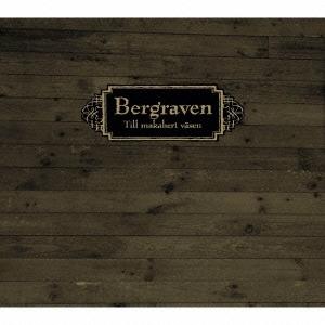 Bergraven/ティル・マカバート・ヴェイスン[DYMC-094]