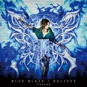 Faylan/BLUE BLAZE[LACM-14138]