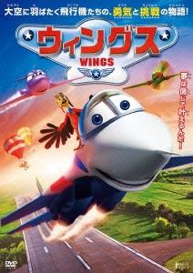 オリガ・ロパート/ウィングス [ADK-7013S]