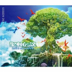 聖剣伝説 RISE of MANA オリジナル・サウンドトラック CD