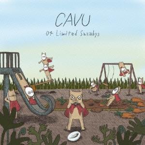 CAVU<通常盤> CD