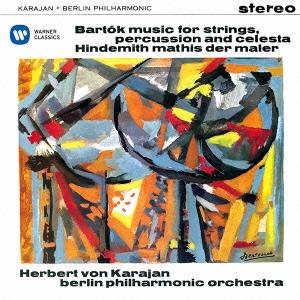 ヘルベルト・フォン・カラヤン/バルトーク:弦楽器、打楽器とチェレスタのための音楽 ヒンデミット:交響曲「画家マティス」[WPCS-23222]