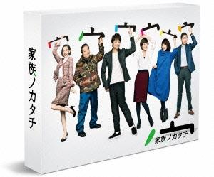 香取慎吾/家族ノカタチ Blu-ray BOX [TCBD-0554]