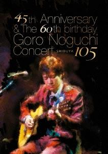 45th Anniversary & The 60th birthday Goro Noguchi Concert SHIBUYA 105 [DVD+野口五郎愛用PRSギター型USBメモリー]<数量限定生産盤>