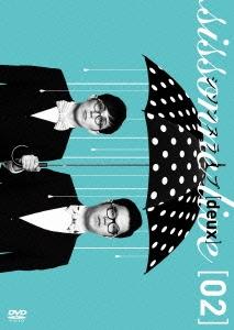 シソンヌライブ[deux] DVD