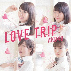AKB48/LOVE TRIP/しあわせを分けなさい [CD+DVD]<初回限定盤/Type C>[KIZM-90445]