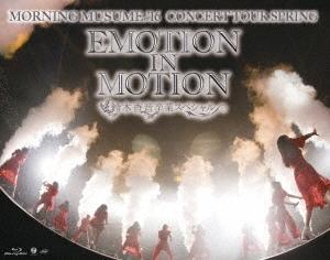 モーニング娘。'16/モーニング娘。'16 コンサートツアー春~EMOTION IN MOTION~鈴木香音卒業スペシャル [EPXE-5087]
