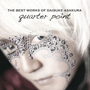 浅倉大介/THE BEST WORKS OF DAISUKE ASAKURA quarter point [2Blu-spec CD2] [MHCL-30413]