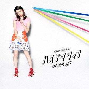AKB48/ハイテンション [CD+DVD]<通常盤/Type A>[KIZM-455]
