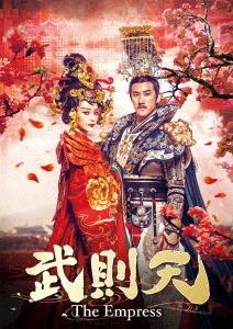 ファン・ビンビン/武則天-The Empress- DVD-SET6 [GNBF-3576]