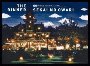 THE DINNER [DVD+スペシャルフォトブック] DVD