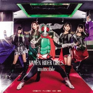 invincible<通常盤> CD