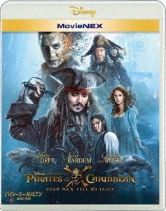 パイレーツ・オブ・カリビアン/最後の海賊 MovieNEX [Blu-ray Disc+DVD] Blu-ray Disc