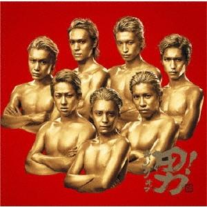 キング オブ 男! 12cmCD Single