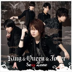 King & Queen & Joker [CD+DVD]<初回限定盤F>