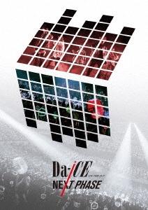 Da-iCE LIVE TOUR 2017 -NEXT PHASE- DVD