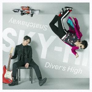 SKY-HI/Snatchaway/Diver's High [CD+DVD][AVCD-94099B]