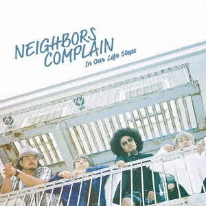 Neighbors Complain/In Our Life Steps[PECF-3206]