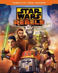 スター・ウォーズ 反乱者たち ファイナル・シーズン コンプリート・セット Blu-ray Disc