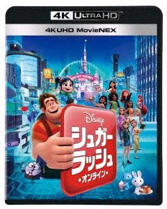 リッチ・ムーア/シュガー・ラッシュ:オンライン 4K UHD MovieNEX [4K Ultra HD Blu-ray Disc+3D Blu-ray Disc+Blu-ray Disc][VWAS-6814]