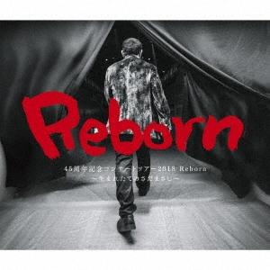 さだまさし/【ワケあり特価】45周年記念コンサートツアー2018 Reborn 〜生まれたてのさだまさし〜[VICL-65221W]