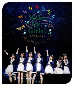 Wake Up,Girls! FINAL LIVE ~想い出のパレード~ Blu-ray Disc