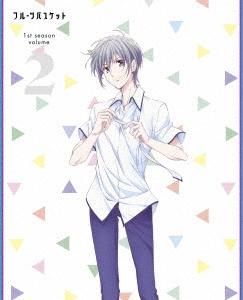 フルーツバスケット 1st season volume 2 DVD