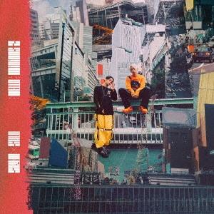 Say Hello to My Minions 2 [CD+Blu-ray Disc]<初回限定仕様> CD