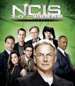 NCIS ネイビー犯罪捜査班 シーズン8<トク選BOX> DVD