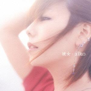 aiko/彼女<通常盤>[PCCA-02315]