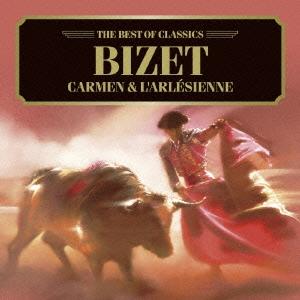 アントニー・ブラモル/ベスト・オブ クラシックス 37::カルメン、アルルの女〜ビゼー:名曲集[AVCL-25637]