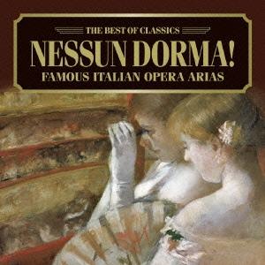 ヤネス・ロトリッチ/ベスト・オブ クラシックス 99::誰も寝てはならぬ、私のお父さん〜イタリア・オペラ・アリア集[AVCL-25699]