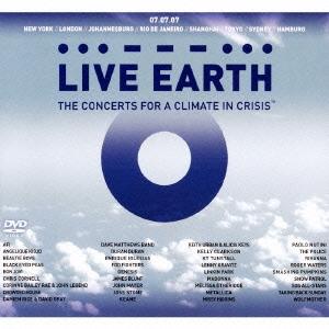 ライヴ・アース~地球温暖化防止を訴える世界規模コンサート  [CD+2DVD]<初回限定特別価格盤>