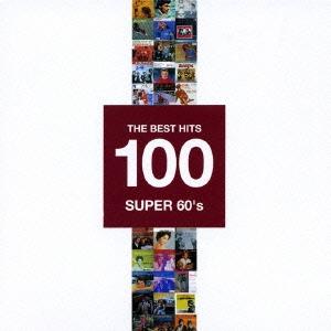 ベスト60'S 100